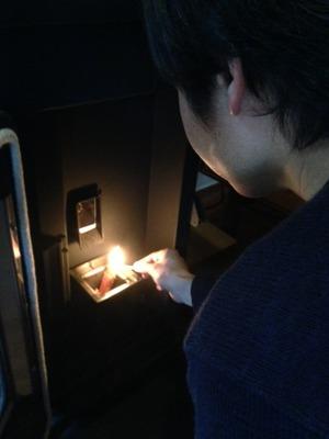 20151223183210.JPGのサムネイル画像