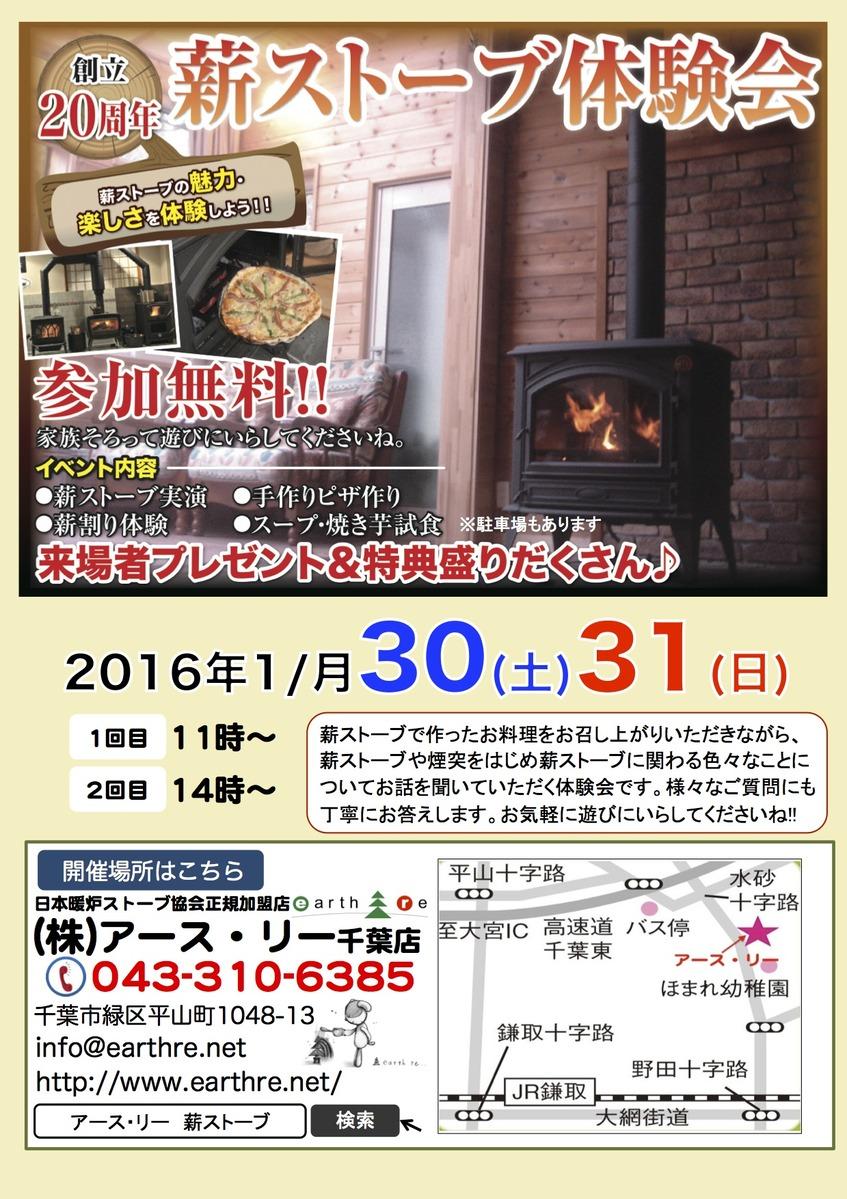 20151211153212.jpg